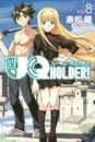 UQ HOLDER!(8) 漫画