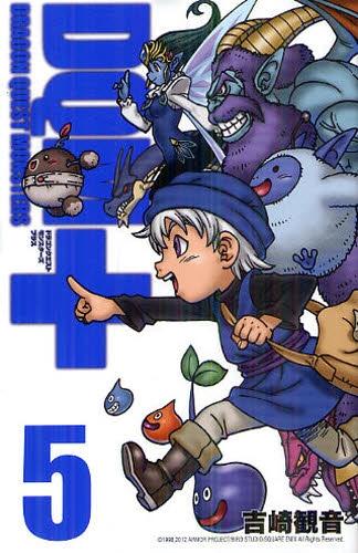 ドラゴンクエストモンスターズ+ [新装版] (1-5巻 全巻) 漫画