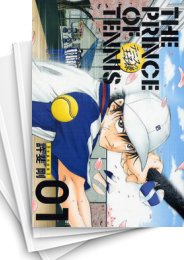 【中古】テニスの王子様 [完全版] Season1 (1-12巻 全巻) 漫画