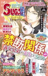 miniSUGAR Vol.23(2012年11月号) 漫画