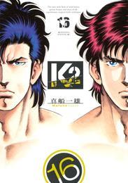 K2(16) 漫画