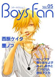 BOYS FAN vol.5(1) 漫画