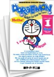 【中古】Doraemon -Gadget cat from the future - (Volume1-10) 漫画