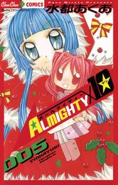 ALMIGHTY10(5) 漫画