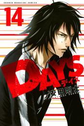 DAYS(14) 漫画