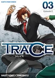 TRACE(3) 漫画