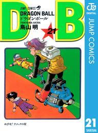 DRAGON BALL モノクロ版 21 漫画