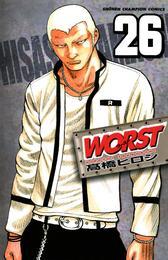 WORST(26) 漫画