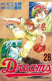 Dreams(28) 漫画