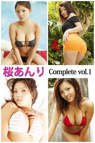 桜あんり Complete vol. 漫画