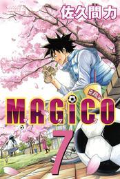 MAGiCO(7) 漫画