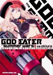 GOD EATER the summerwars (1巻 全巻)