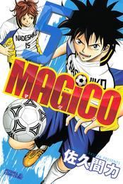 MAGiCO(5) 漫画