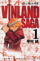 ヴィンランド・サガ (1-2巻 全巻) 漫画