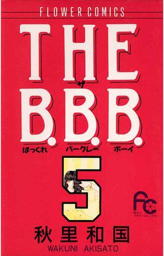 THE B.B.B. 漫画