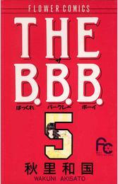 THE B.B.B.(5) 漫画