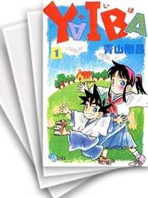 【中古】YAIBA (1-24巻) 漫画