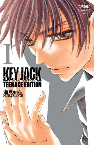 KEY JACK TEENAGE EDITION  漫画