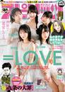 週刊ビッグコミックスピリッツ 2021年40号【デジタル版限定グラビア増量「=LOVE」】(2021年9月6日発売) 漫画