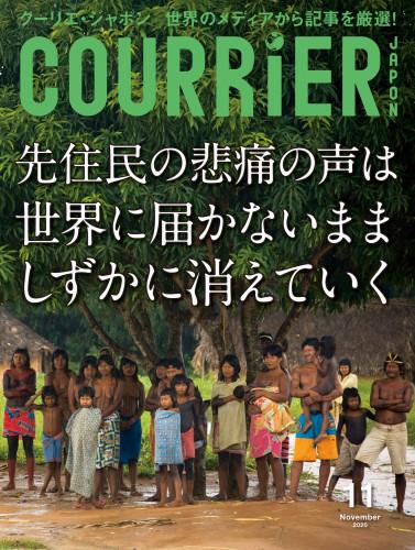 COURRiER Japon 漫画