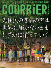 COURRiER Japon 12 冊セット最新刊まで 漫画