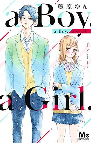 a Boy. a Girl. (1巻 全巻)