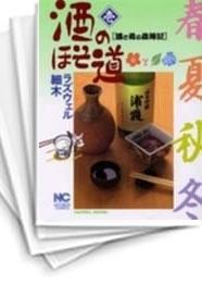 【中古】酒のほそ道 (1-41巻) 漫画