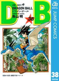DRAGON BALL モノクロ版 38 漫画