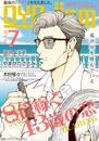 月刊オヤジズム2015年 Vol.7 漫画