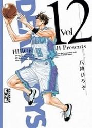 DEAR BOYS 12 冊セット最新刊まで 漫画