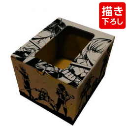 君死ニタマフ事ナカレ森山大輔先生描き下ろし全巻収納BOX 茶バージョン