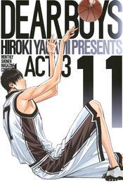 DEAR BOYS ACT 3(11) 漫画