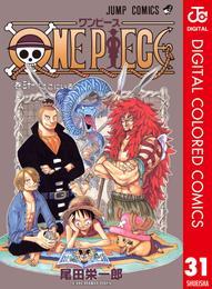 ONE PIECE カラー版 31 漫画