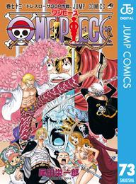 ONE PIECE モノクロ版 73 漫画