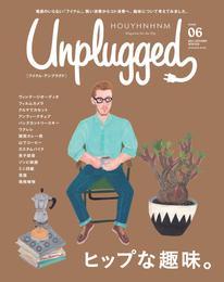 HOUYHNHNM Unplugged ISSUE 06 2017 AUTUMN WINTER 漫画