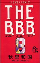 THE B.B.B.(8) 漫画