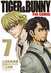 TIGER&BUNNY THE COMIC (1-7巻 全巻) 漫画