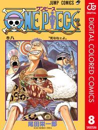 ONE PIECE カラー版 8 漫画