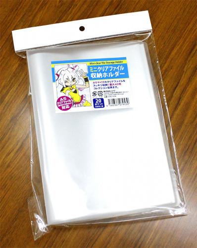 【お得セット】ミニクリアファイル収納ホルダー 5個セット 漫画