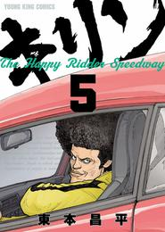 キリンThe Happy Ridder Speedway 5