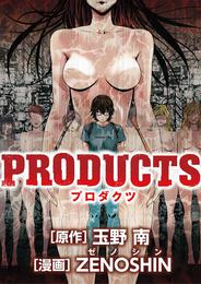 PRODUCTS(3)