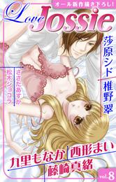 Love Jossie Vol.8 漫画