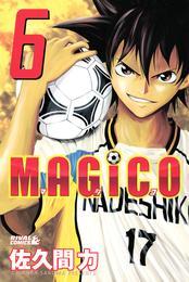 MAGiCO(6) 漫画