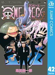 ONE PIECE モノクロ版 42 漫画