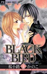 BLACK BIRD(5) 漫画