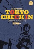 TOKYOCHECKIN [東京チェックイン](1巻 全巻)