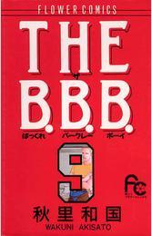 THE B.B.B.(9) 漫画