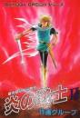 合作大全集(SG企画) 8 冊セット最新刊まで 漫画
