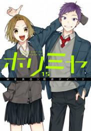 ホリミヤ 10 冊セット最新刊まで 漫画