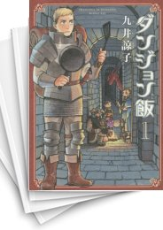 【中古】ダンジョン飯 (1-6巻) 漫画